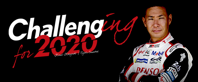 Challengingfor2020 Never standing still. Always challenging ourselves.